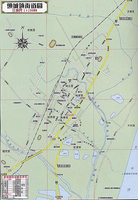 图片取自台湾省县市乡镇地图集